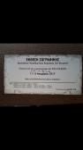 Έκθεση Ζωγραφικής  Χριστιάνας Παπαλεοντίου Κυριάκου (2η ατομική)