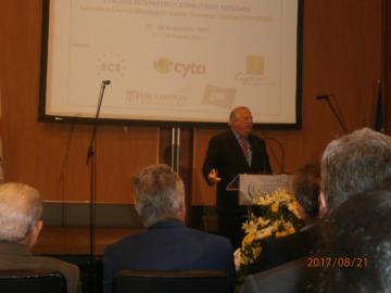 19ο Παγκόσμιο Συνέδριο Αποδήμων την έναρξη του συνεδρίου πραγματοποίησε η Χορωδία Δήμου